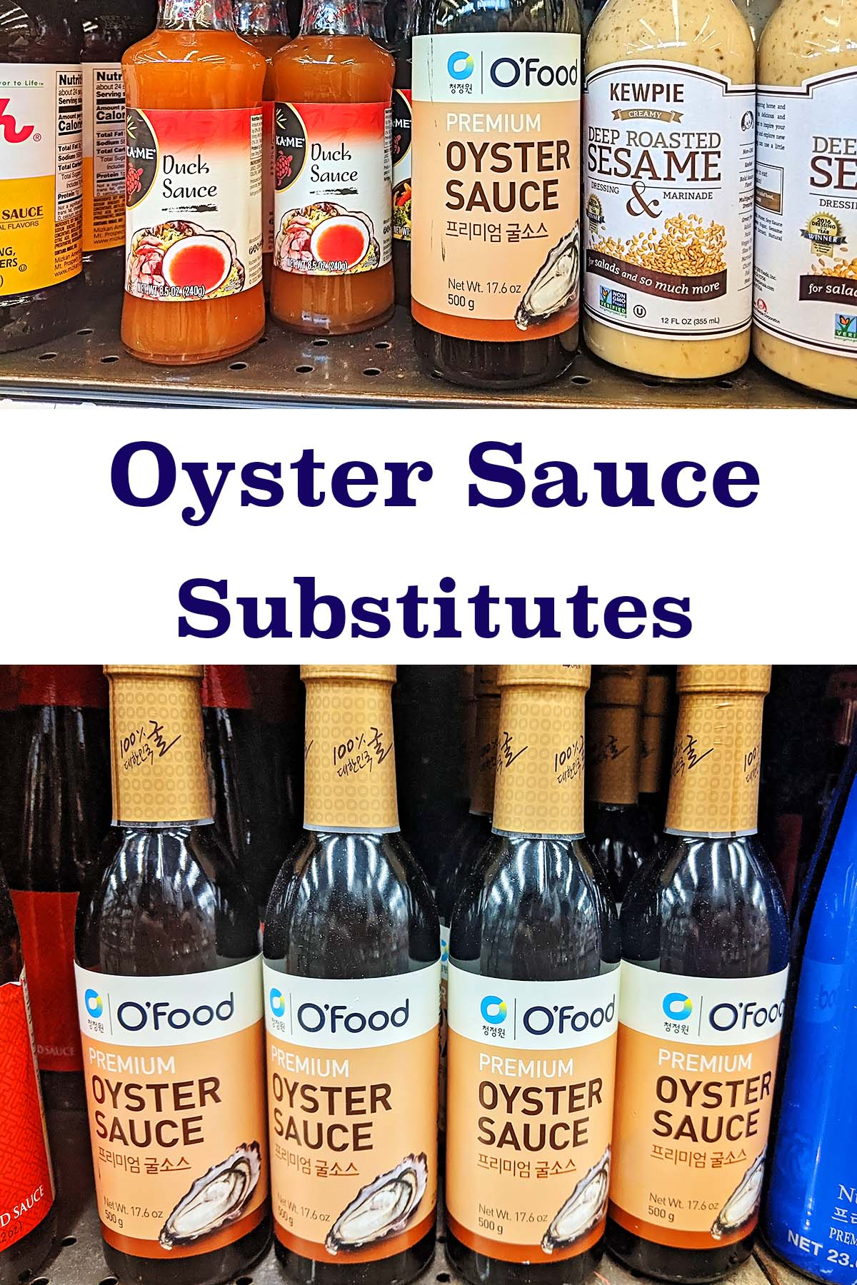 grocery store shelf with bottles of oyster sauce and other sauces